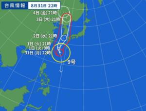台風情報天気図の画像