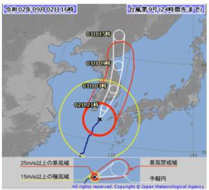 2020台風9号(メイサーク)の気象庁進路予想図画像