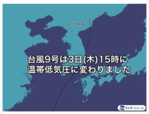 2020年台風9号ウェザーニューズ画像
