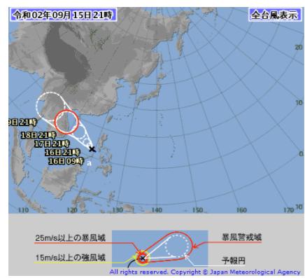 気象庁9月15日の熱帯低気圧画像