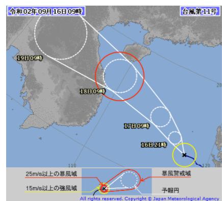 気象庁16日の台風進路画像