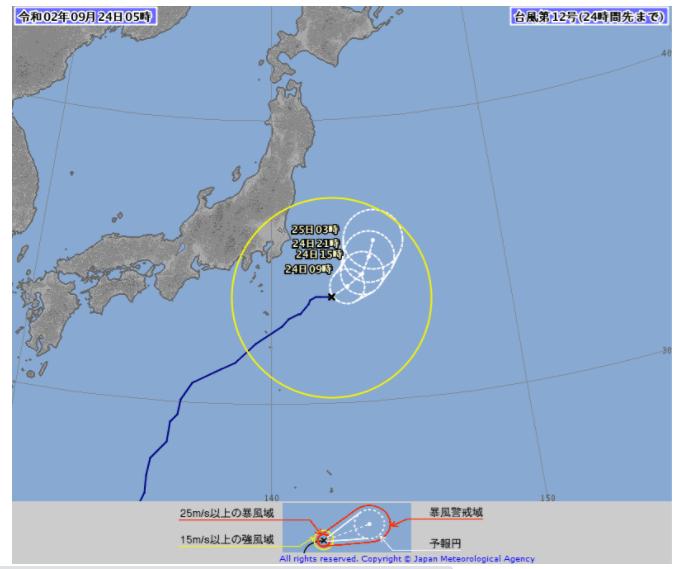 気象庁発表24日の台風12号進路画像