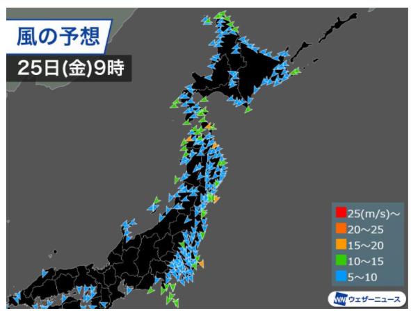 ウェザーニュース25日の風予報画像