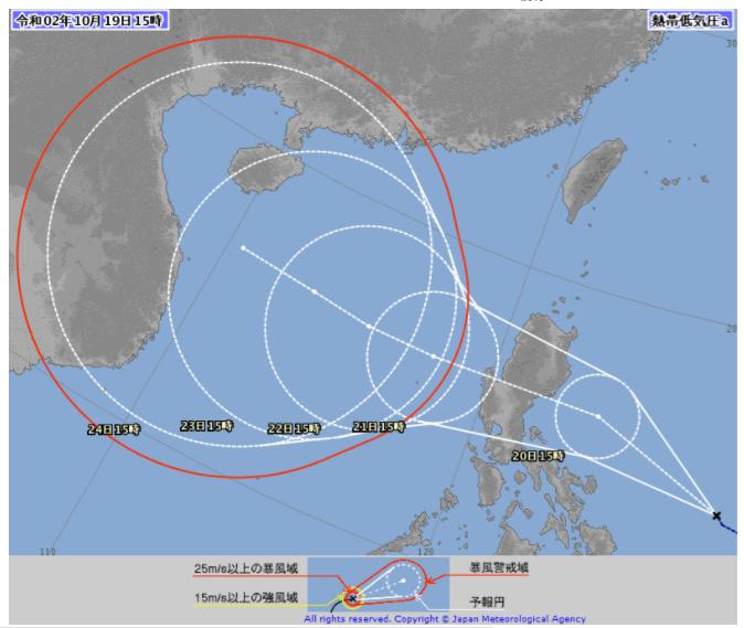 気象庁19日の台風情報