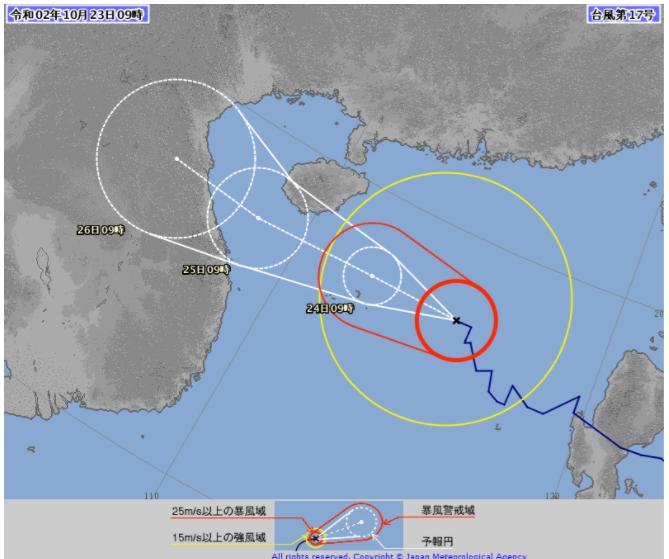 気象庁の台風画像