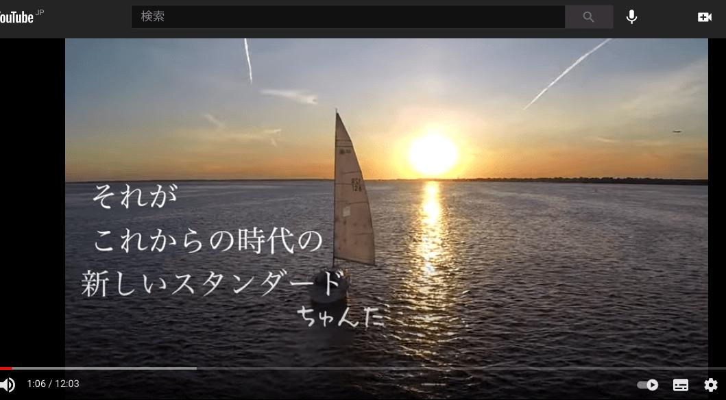 ちゅん子チャンネルちゅんたの声出演CMらしき画像